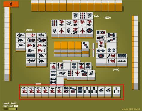 mahjong games mahjong rules