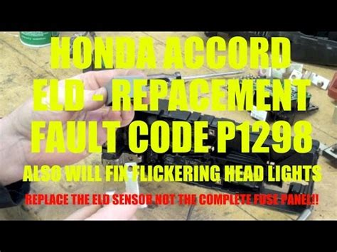 replace eld electronic load detector p