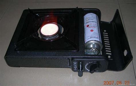 Infrared Portable Gas Stove