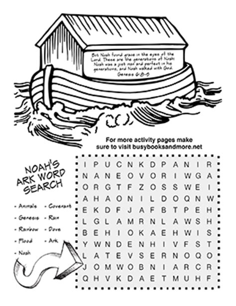 they re here free bible activity pages for busy books and more