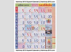 17 Best images about 2015 Kalnirnay Gujarati Calendar on