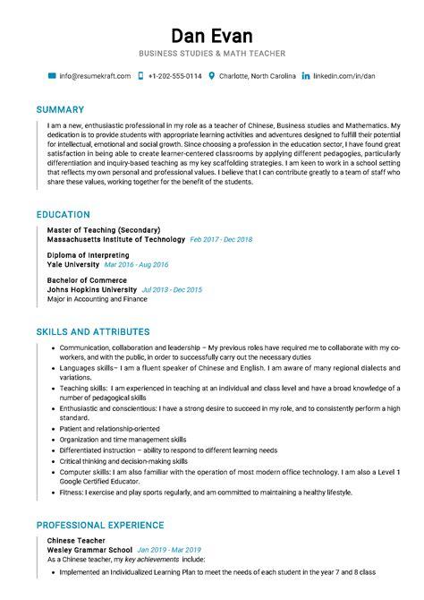 Math Teacher Resume Sample - ResumeKraft