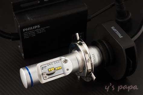 h4 led test eclairage test de l oule unipower led h4 hi low beam hybrid forum automobile hybride