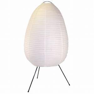 large vintage isamu noguchi akari style floor lamp for With noguchi paper floor lamp