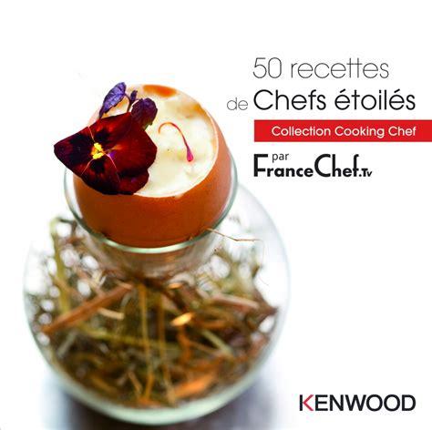 livre cuisine grand chef cuisine de chef ustensiles de cuisine et accessoires de