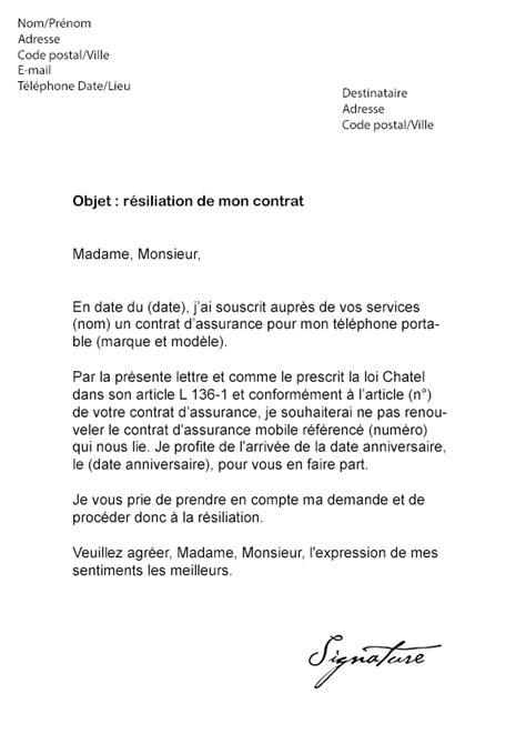 modele lettre resiliation sfr loi chatel modele lettre retractation lettre de r 233 siliation de bail