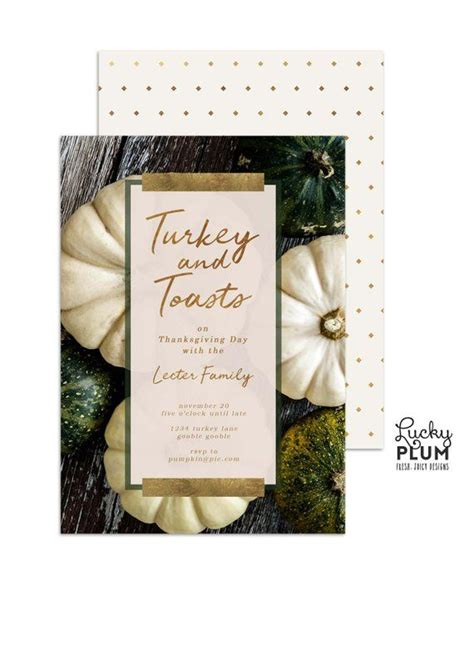 Pumpkin Thanksgiving Invitation / Modern Photo Harvest