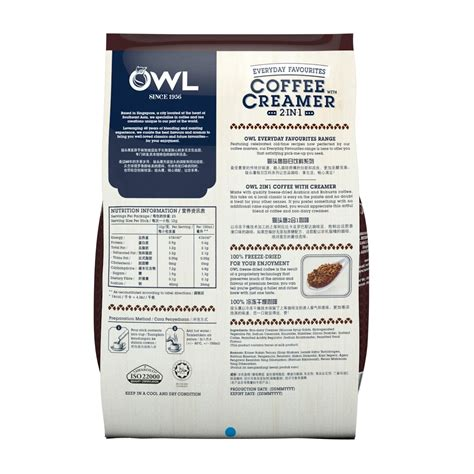 Owl 3 in1 instant coffee mix (kopi segera 3 dalam 1) in 21.1oz (600g) bag. OWL | Everyday Favourites 2in1 Coffee With Creamer 25sX12g ...