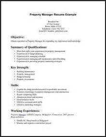 skills to include on resume for sales resume skills resume template 2017