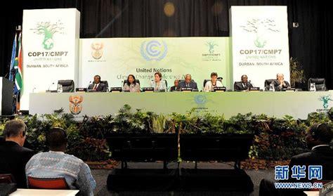 ouverture de la 17e conf 233 rence des nations unies sur le changement climatique 224 durban