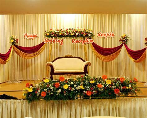 kerala wedding bedroom decoration ideas decoration krochi wedding decoration ideas blue archives