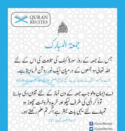 See more ideas about islamic quotes, quotes, islamic messages. Islamic Quotes in english in urdu about love bout life tumblr in arabic imags on marriage ...