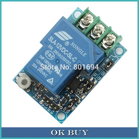 dc 12v 30a one channel self locking multifunctional a key switch relay module board optocoupler