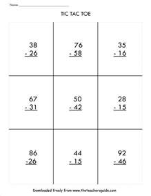 digit subtraction addition regrouping worksheets abitlikethis