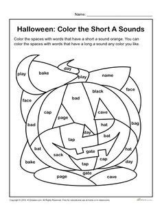 color  long  sounds thanksgiving worksheets