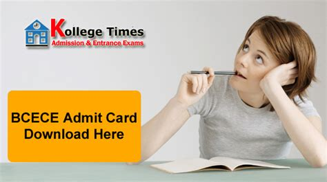 bcece admit card   bcece hall ticket admission