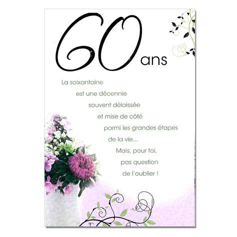 anniversaire de mariage 60 ans invitation formule invitation anniversaire mariage dans texte