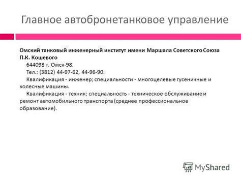 Вузы москвы со специальностью электротехника электромеханика и электротехнологии
