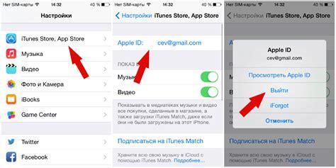 iphone identifier как iphone отвязать от apple id