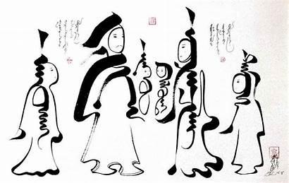 Mongolian Calligraphy Mongolia Travel History Amicus Articles