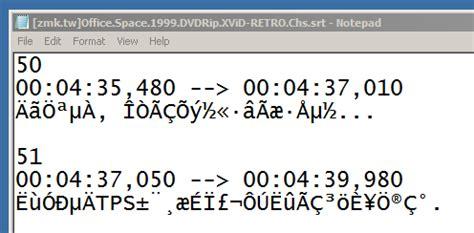 fix subtitles  vlc   weird symbols boxes