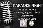 KARAOKE NIGHT - Part of DOUMA FESTIVAL 2014 « Lebtivity