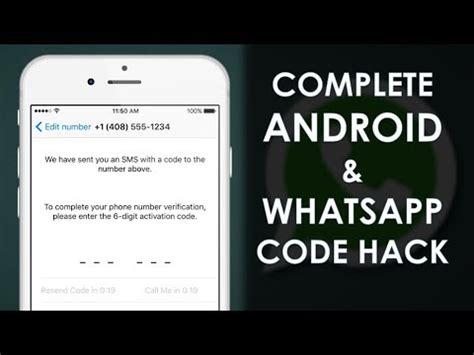 व ह ट सप प स क य र ट क ड और ए ड र इड क स ह क कर hack whatsapp code complete android