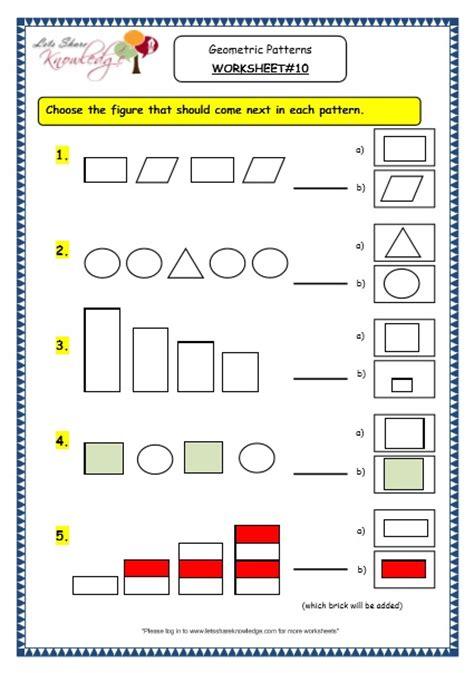 grade 3 maths worksheets 14 9 geometry geometric