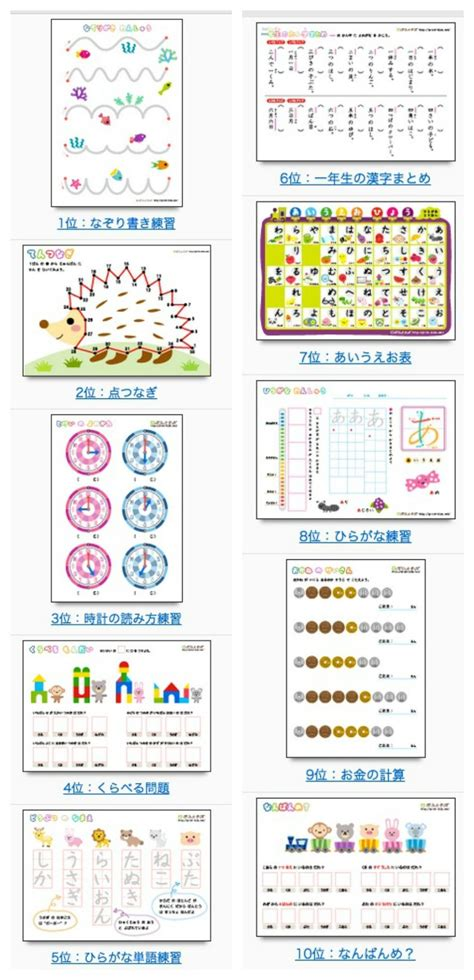 print kids printable japanese educational worksheets for