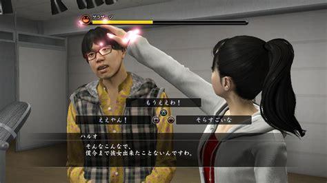 yakuza  developer interview part  hostess clubs