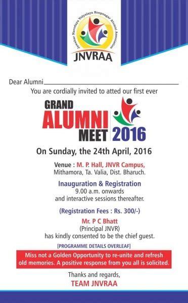 invitation cards  alumni meet