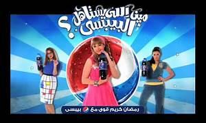 Mramdhen 2.0: Pub Ramadan : Pepsi - Egypte