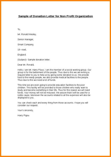 donation letter   profit sales slip template