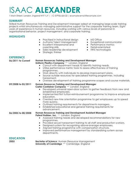 resume for human resource trainings