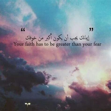 Quranquotes  Tumblr. Quotes About Strength Of Spirit. Quotes You Never Know What Someone Is Going Through. Tattoo Quotes For Uncle. Motivational Quotes Cancer. Song Quotes About Not Giving Up. Quotes To Live By In Sports. Good Quotes Hd Pic. Short Quotes For Bios