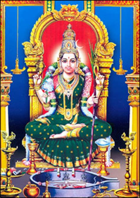 gods  birds tamil  vedas