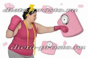 Как похудеть за неделю на 7 кг мужчине в домашних условиях