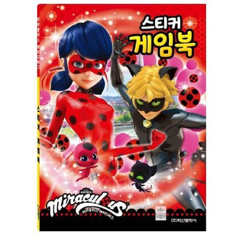miraculous ladybug sticker game book play board diy toy