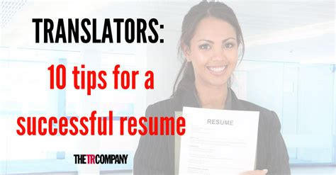 translators 10 tips for a successful resume