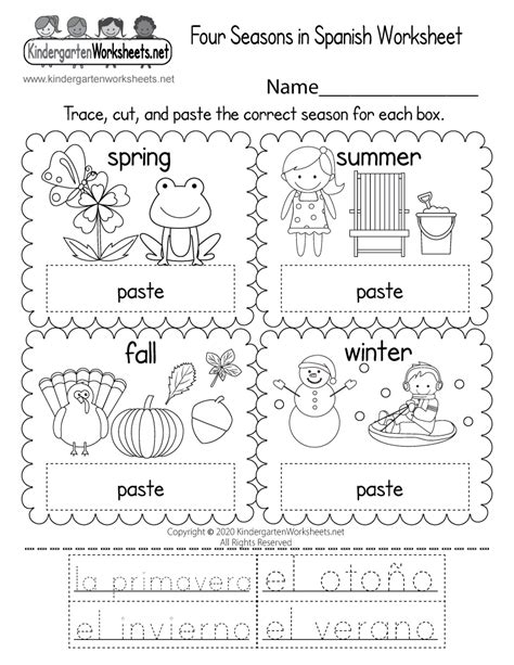 learn  beginner printable kindergarten reading