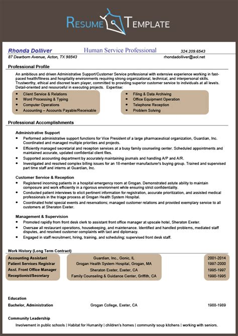 using the best human services resume template for you