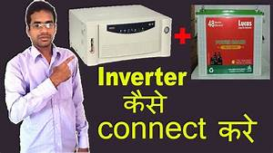 How To Connect Inverter With Battery At Home Wiring In Hindi  Inverter Connection  Wiring