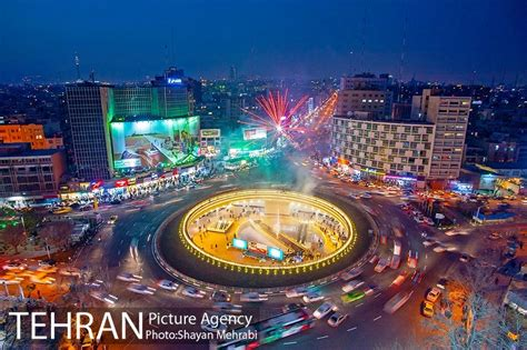 home security plaza opened in of square in central tehran ifp