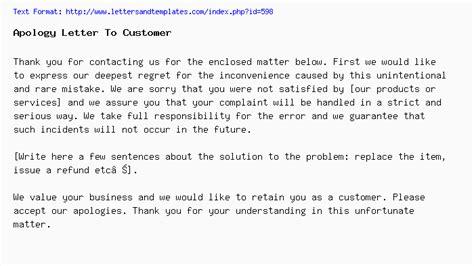 apology letter  customer