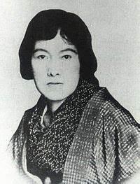 与謝野晶子とは - goo Wikipedia (ウィキペディア)