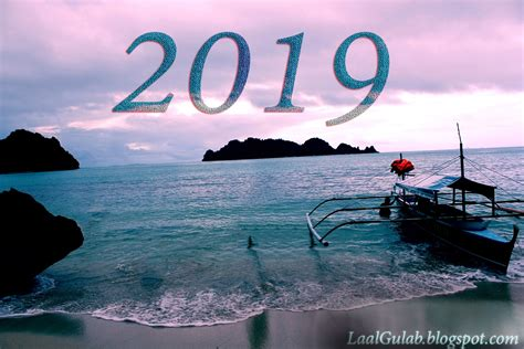 Happy New Year 2019 Wallpapers Hd Images 2019 Happy New