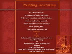 wedding program sles indian wedding invitation wording for marriage wedding invitation ideas