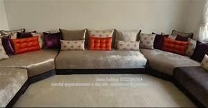 Modele De Salon : salon marocain model4 ~ Premium-room.com Idées de Décoration