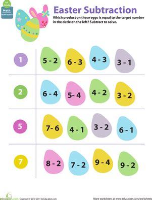 easter math egg subtraction worksheet education
