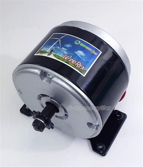 windrex  vv dc permanent magnet motor generator  wind turbine pma ebay